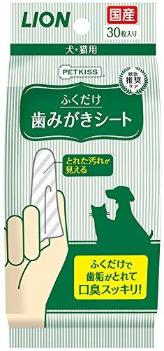 ライオン PETKISS『歯みがきシート 無香料』