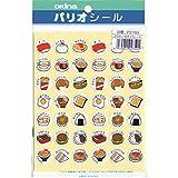 オキナ 食物シール(お料理) PS1193 1パック(42片×5枚入)×5セット AZPS1193