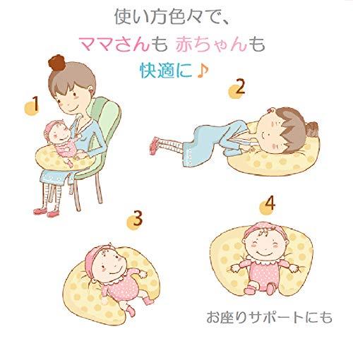『授乳クッション 授乳まくら 授乳ピロー 赤ちゃん ミニ枕付き 綿素材 洗える (星)』の7枚目の画像