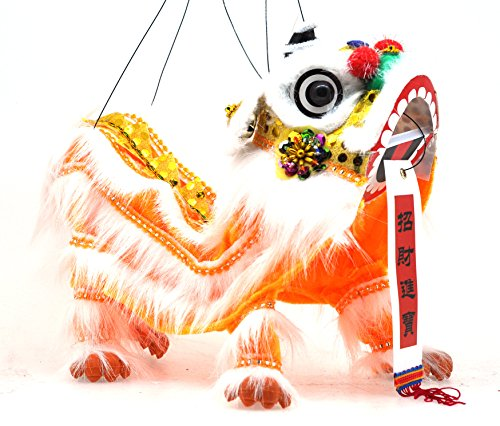 Mandala Crafts Hand String Puppet with Rod, Chinese Marionette Lion Toy, Orange on White