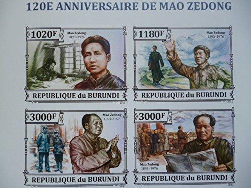 ブルンジ『毛沢東生誕120周年』4枚シート 無目打 2013F
