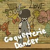 Coquetterie dancer / 宮下遊