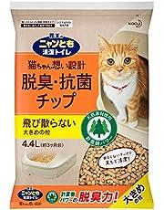 ニャンとも清潔トイレ 猫砂 脱臭・抗菌チップ 大きめの粒