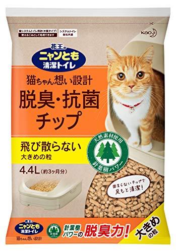 スマートマットライト ニャンとも清潔トイレ 脱臭・抗菌チップ 大容量 大きめ 4.4L [猫砂] システムトイレ用