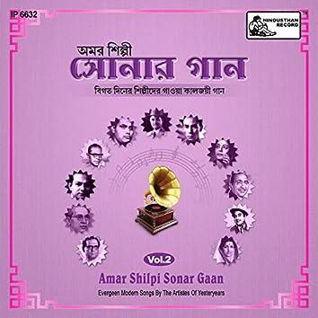Amar Shilpi Sonar Gaan Vol-2