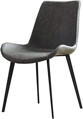 YLLN Modern Dining Chairs Set of 4 Gray PU Leather Office Lounge Chair with Black Metal Legs for Kitchen Home Counter Leisure Reception with Backrest (Color : Gray)