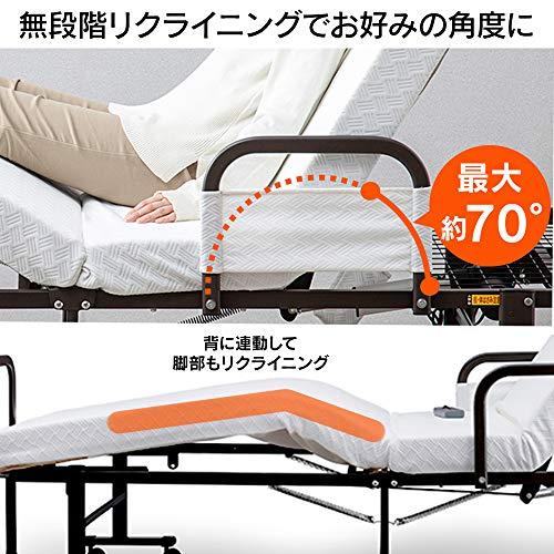 アイリスオーヤマベッド電動リクライニングベッド折りたたみボタン操作かんたん点で支えるプロファイルウレタン日本製ホワイトOTB-BDH幅約97.5×奥行約203×高さ約61㎝