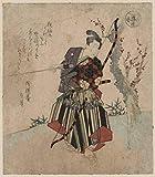 Kunstdruck Auf Leinwand,Samurai Holding Bogen Pfeil Unter
