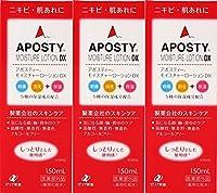 【3個セット】アポスティー モイスチャーローションDX 150ml