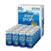 伊藤園 天然水サイダー 200ml×20本