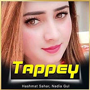 Tappey - Single