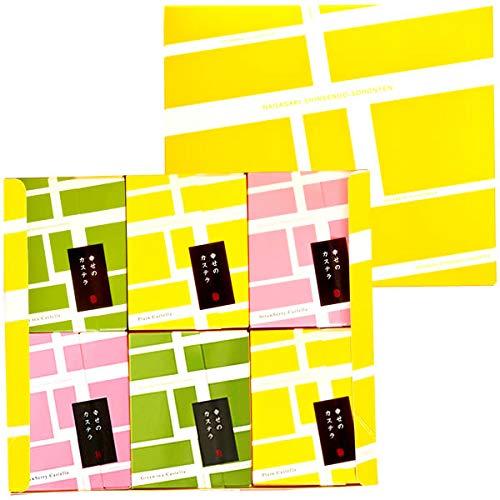 長崎心泉堂 プチギフト 詰め合わせ 個包装6個入り 長崎カステラ 和菓子 贈り物