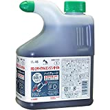 AZ(エーゼット) 2サイクルエンジンオイル [スモークレス/FDグレード] (ヒ型1L)