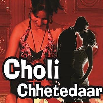 Choli Chhetedaar
