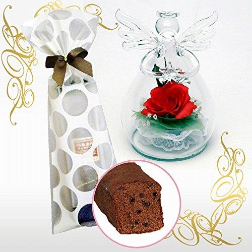 花とスイーツ のセット プリザーブドフラワー(天使:赤バラ)&熟成ケーキ( スイーツ フラワーギフト 洋菓子 誕生日 記念日 母の日 ギフトセット)