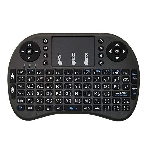 Teclados MJYGV, Mice y Dispositivos de Entrada Soporte de Idiomas: árabe i8 Teclado Air Mouse inalámbrico con touchpad for Android TV Box y Smart TV y Tablet PC y Xbox360 y PS3 y HTPC/IPTV ZZM