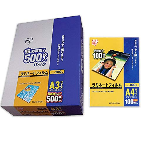 【セット品】アイリスオーヤマ ラミネートフィルム 100μm A4 サイズ 100枚入 LZ-A4100+アイリスオーヤマ ラミネートフィルム 100μm A3 サイズ 500枚 LZ-A3500