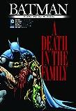 バットマン:デス・イン・ザ・ファミリー (ShoPro Books)