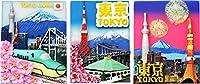 マグネット 東京風景 景色 花火 富士山/桜柄/新幹線 3種類入り 雑貨 ギフト Magnet