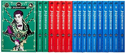 JOJOnium ジョジョの奇妙な冒険 函装版 コミック 1-17巻セット (愛蔵版コミックス)