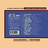 韩宝仪甜歌天后 发烧人声试音碟1:1母盘直刻 无损音质CD碟片