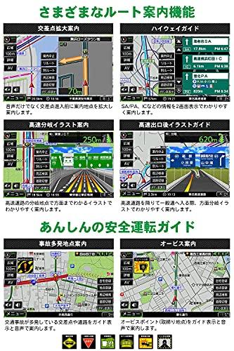 ドリームメーカー[トラックモード搭載]フルセグポータブルナビ9インチカーナビ2021年ゼンリン地図ピボット機能みちびき対応12V24V「PN0904AT」