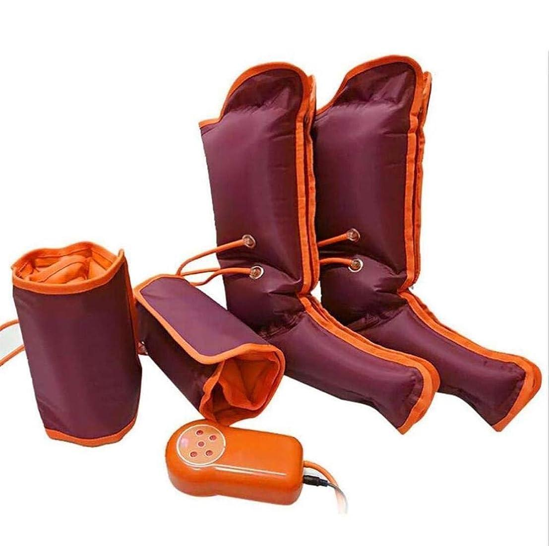 デッキパラシュート飼いならす加熱された膝装具ラップサポート治療用電気加熱パッド、空気圧縮電気圧縮足マッサージ膝サポート