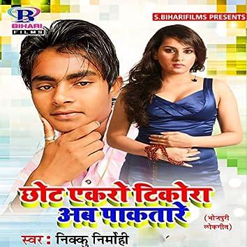 Chhot Ekaro Tikora Ab Pakatare - Single