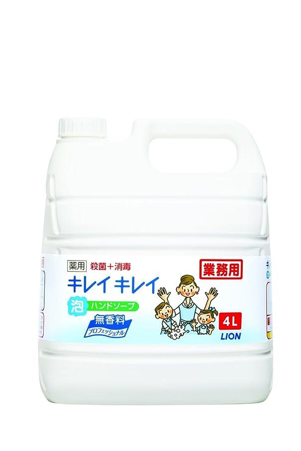 ハウスカヌー男【大容量】キレイキレイ 薬用泡ハンドソープ プロ無香料4L