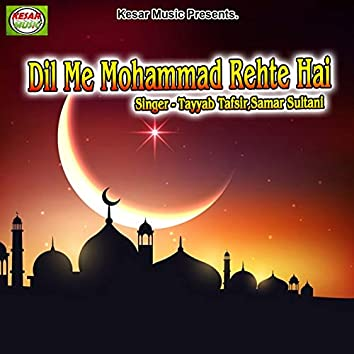 Dil Me Mohammad Rehte Hai