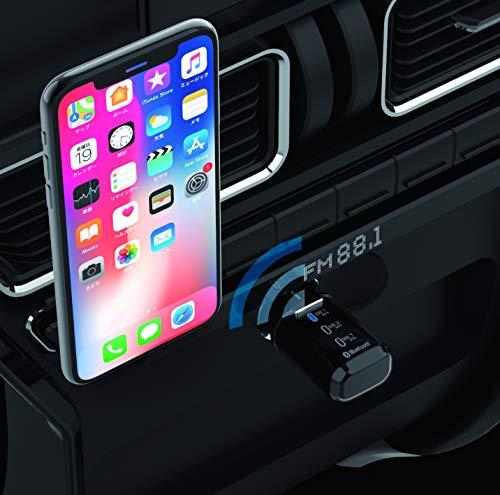 カシムラBluetoothFMトランスミッターブルーLED表示イコライザー機能コンパクト設計12V/24V車対応NKD-204