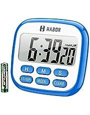 Habor 大画面タイマー デジタル時計 料理用 時分秒設定 壁掛け/スタンド/マグネット付 クッキング/美容/ベーキング/競走/運動/薬を飲むなどに適用