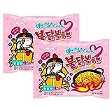 Samyang Ramen Korean Noodles Hot / Mild / Stir Fries / Soups (Buldak Carbo, .2Pack)