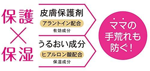 《赤ちゃんのおしりが赤くなる前に》ドクターハート薬用赤ちゃんのおしりふき1,680枚(70枚入×24パック)日本製
