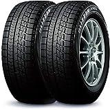 【2本セット】 15インチ スタッドレスタイヤ ブリヂストン(Bridgestone) BLIZZAK VRX(ブリザック ヴイアールエックス) 185/60R15 84Q