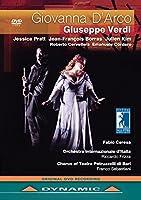 Giovanna D'arco [DVD]