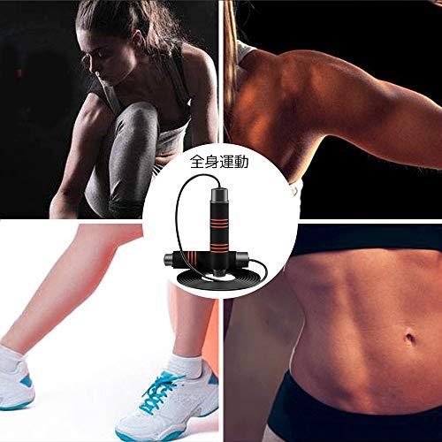 『縄跳び 長さを調整可能 ジャンプロープ トレーニング ダイエット 筋トレ (ブラック(2個セット))』の7枚目の画像