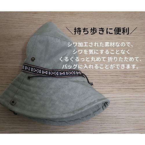SUNS(サンズ)アドベンチャーハットサファリハットレインハット帽子ハット登山撥水防水メンズレディースサイズ調整UVカットアウトドアカラフルあご紐H-053(KHAKI)