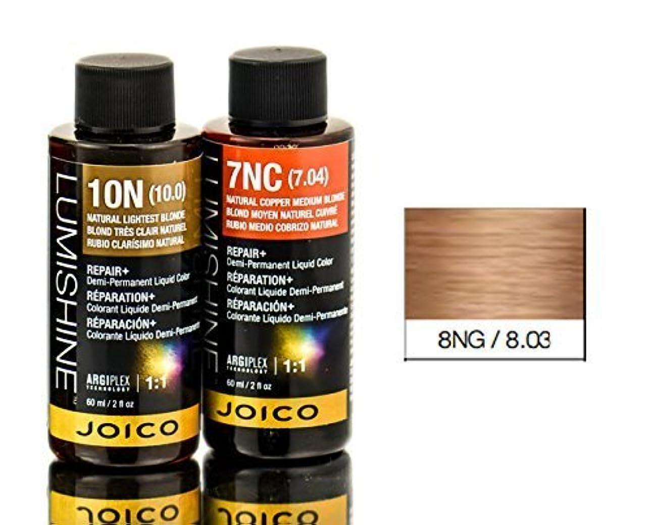 フェザーロンドン緩やかなJoico Lumishineデミパーマネント液体色、8ng / 8.03、 2オンス