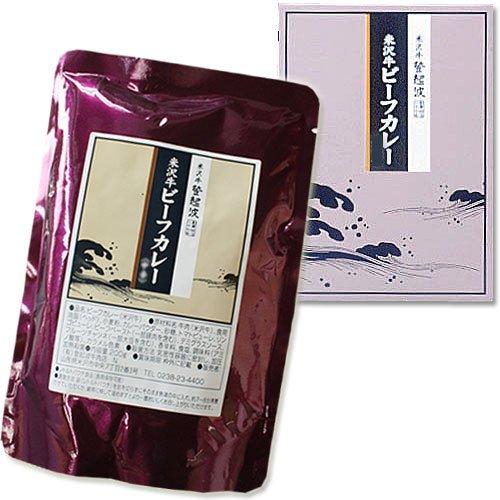 米沢牛登起波 米沢牛ビーフカレー(辛口・200g×1箱・ギフト箱入り)