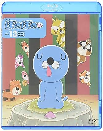 BD>アニメぼのぼの vol.13 (<ブルーレイディスク>)