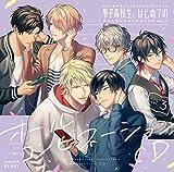 彼らの恋の行方をただひたすらに見守るCD「男子高校生、はじめての」オールコンビネーションCD vol.3
