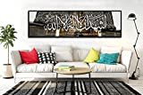 Muslim Bible Poster Islamic Allah The Quran Canvas Painting Banner Print Wall Art Bedroom Bedside Home Decor Pictures-50x175cmx1 Piece Frameless Canvas Wall Art