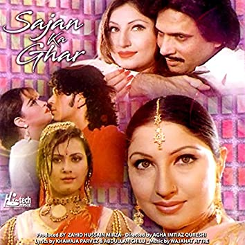 Sajan Ka Ghar (Original Motion Picture Soundtrack)