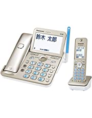 Panasonic 松下電器 無線電話(附1臺子機)(香檳金) VE-GD77DL-N