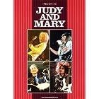 やさしいピアノ・ソロ  JUDY AND MARY (やさしいピアノ・ソロ)
