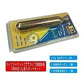 EYSON子供用ライフジャケット17gポンぺ替えセット自動膨張式 首かけ インフレータブルライフジャケット CE認定済適用