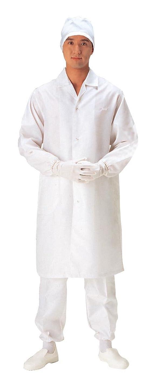 インキュバス効果的動脈白衣(クリーンルーム用)7203B(男性用)M