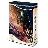 精霊の守り人 シーズン1 DVD-BOX[DVD]