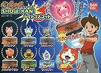 妖怪ウォッチ SHOW-KAN!ライトマスコット 全6種